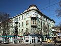 Odesa Preobrazhenska 62.jpg