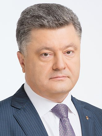 2014 Ukrainian presidential election - Image: Official portrait of Petro Poroshenko (cropped)