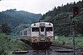 Okoba Station-01.jpg