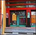 Old Art Deco Store Entrance - panoramio.jpg