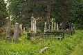Old Cementery Nis.jpg