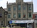 Old Electric Showrooms Bacup - geograph.org.uk - 462757.jpg
