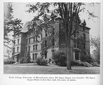 William P. Brooks - Image: Old North College, at the University of Massachusetts, site of Phi Sigma Kappa founding, circa 1923, sm