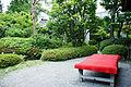 Old Tsujimoto House Osaka Japan08s3.jpg