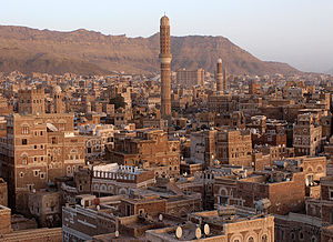 Ghumdan Palace - Old Sana'a town with tower buildings