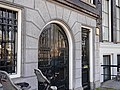 Old stone facade with gate and windows, Amsterdam old city - free photo, Fons Heijnsbroek.jpg