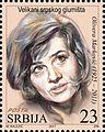 Olivera Marković 2017 stamp of Serbia.jpg