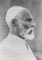 Umar al-Muchtar -  Bild