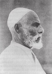Omar Mukhtar: picture taken from the Fascist Italian army after his arrest, see the wikicommons