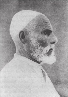 Omar Mukhtar was the leader of Libyan resistance in Cyrenaica against the Italian colonisation. Omar Mukhtar 13.jpg