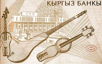 Music of Kyrgyzstan - Image: One Kyrgyz Som (detail)