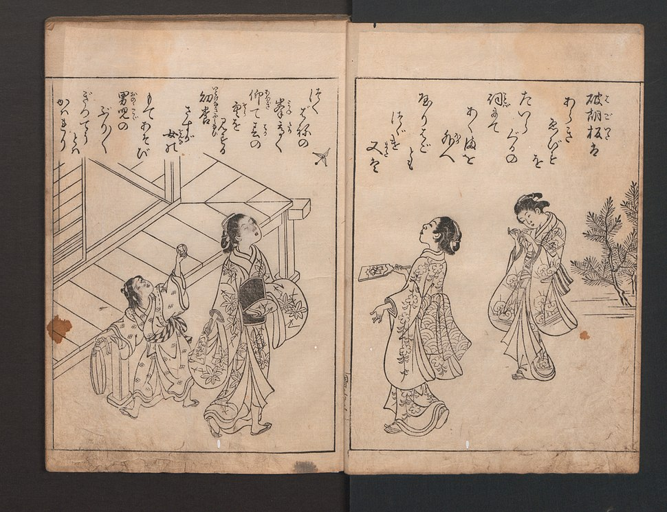Onna Ichidai Fūzoku Ehon Masukagami-絵本十寸鑑-True Reflections on the Life and Manners of a Woman MET JIB34 004