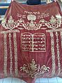 Or Zaruaa Synagogue in Nachlaot, Jerusalem Israel interior. Parochet red hue with ten commandments.jpg