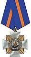 Order of Kutuzov.jpg