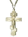 A cross of a Russian Orthodox priest
