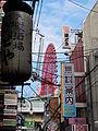 Osaka, hep5.JPG