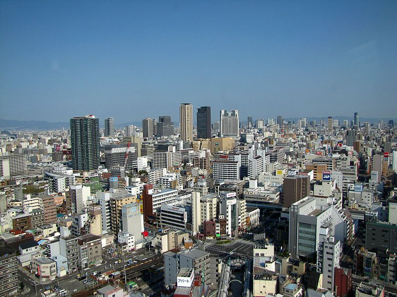 Osaka (16169358872).jpg