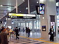 Osaka Station City 2011-04 (2).jpg