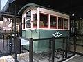 Osaki City Matsuyama Furusato History Museum, restored handcar.jpg