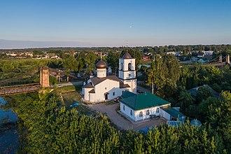 Ostrov, Ostrovsky District, Pskov Oblast - The St. Nicholas Church in Ostrov