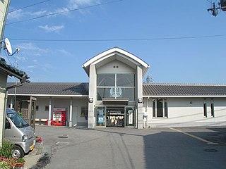 Takamiya Station (Shiga) Railway station in Hikone, Shiga Prefecture, Japan