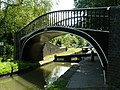Oxford - Bridge Over the Canal - geograph.org.uk - 1328093.jpg