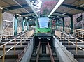 Oyama Cable Station Platform 20171210.jpg