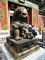 Pékin, Lion de cuivre dans la Cité Interdite.- Porte de l'Harmonie Suprême.jpg
