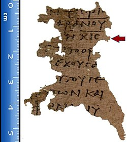 "Red arrow points to χιϛ (616), ""number of the beast"" in P115"