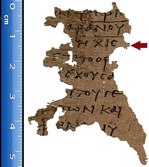 Fragment from Papyrus 115 with number 616