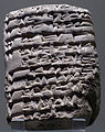 P1150893 Louvre tablette Ur AO8110 rwk.jpg