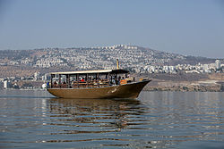 PILGRIM'S BOAT ON THE SEA OF GALILEE.jpg