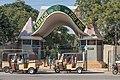 PK Karachi asv2020-02 img86 Zoo gate.jpg