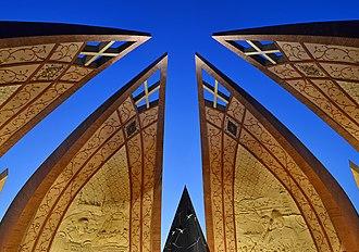 Pakistan Monument - Image: Pakistan Monument by M Ali Mir 1
