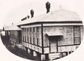 Palau Industrial laboratory (from a book published in 1932).png