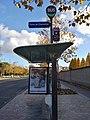 Paris 12e - Arrêt bus Porte de Charenton ligne 111 (nov 2018).jpg