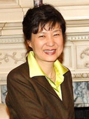 South Korean legislative election, 2012 - Image: Park Geun hye