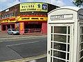 Park Street, Hull - geograph.org.uk - 827671.jpg
