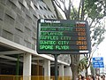 ParkingGuidanceSystemSignboard-MarinaCentre-Singapore-20090126.jpg