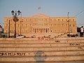 Parlament w Atenach - panoramio.jpg
