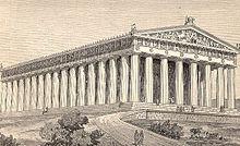 Ricostruzione del Partenone