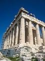 Parthenon (3386127106).jpg