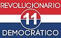 Partido Revolucionario Democrático.jpg