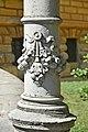Patrijaršijski dvor, Sremski Karlovci 12.jpg