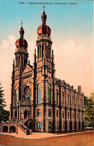 Congregation Beth Israel (Portland, Oregon) - Postcard depicting the 1889 synagogue