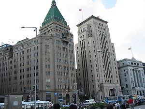 Jinjiang International - Peace Hotel in Shanghai, China