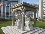 150px Persian Scholar pavilion in Viena UN %28Rhazes%26Khayyam%29 - زکریای رازی