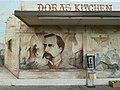 Phoenix, AZ, Dora's Kitchen, Wyatt Earp, 2012 - panoramio.jpg