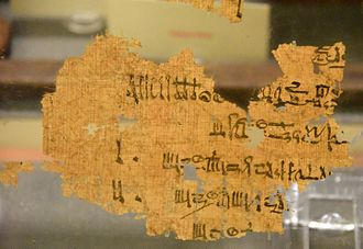 Maathorneferure - Piece of papyrus bearing the name of Maathorneferura, the Hittite princesess daughter of the great ruler of Khatti who married Ramesses II. From Gurob, Fayum, Egypt. The Petrie Museum of Egyptian Archaeology, London