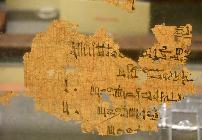 File:Piece of papyrus bearing the name of Maathorneferura, the Hittite princesess daughter of the great ruler of Khatti who married Ramesses II. From Gurob, Fayum, Egypt. The Petrie Museum of Egyptian Archaeology, London.jpg